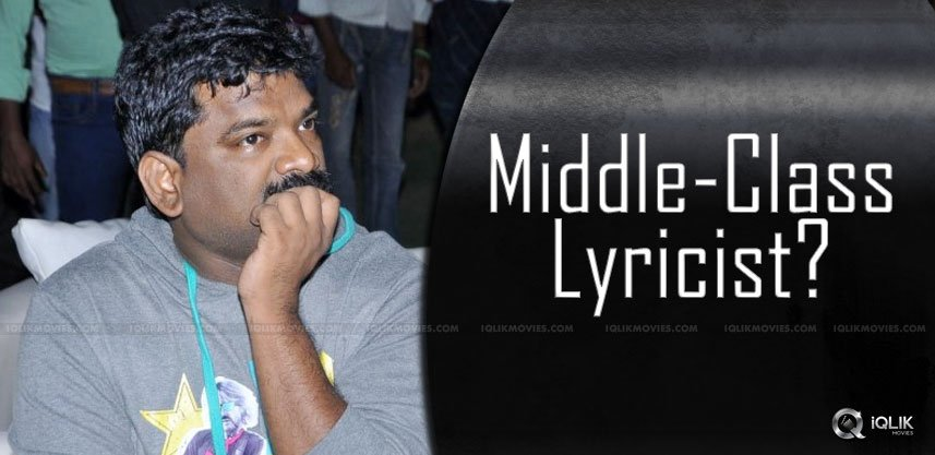 chandra-bose-lyrics-mca-movie