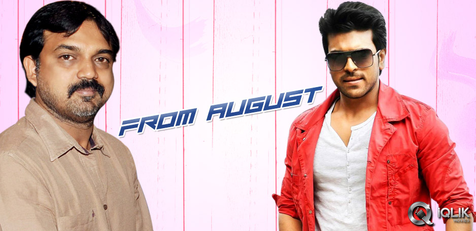 Charan-Mirchi-Siva-film-from-Aug