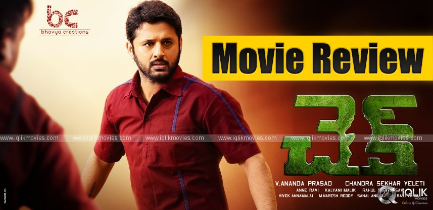 check-movie-review-and-rating