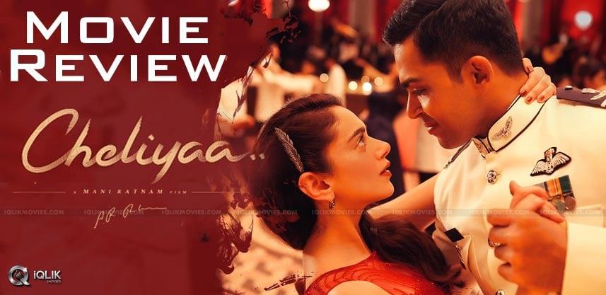 cheliyaa-movie-review-rating-karthi-aditiraohydari