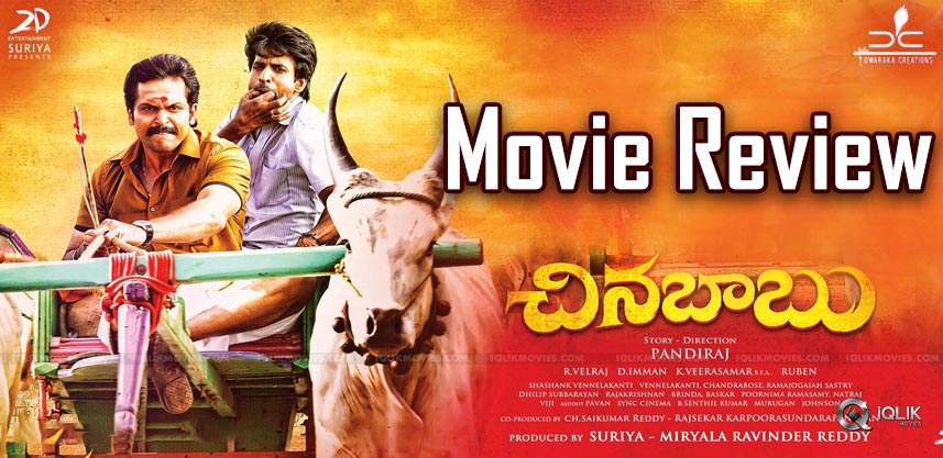 Chinna Babu Movie Review Ratings