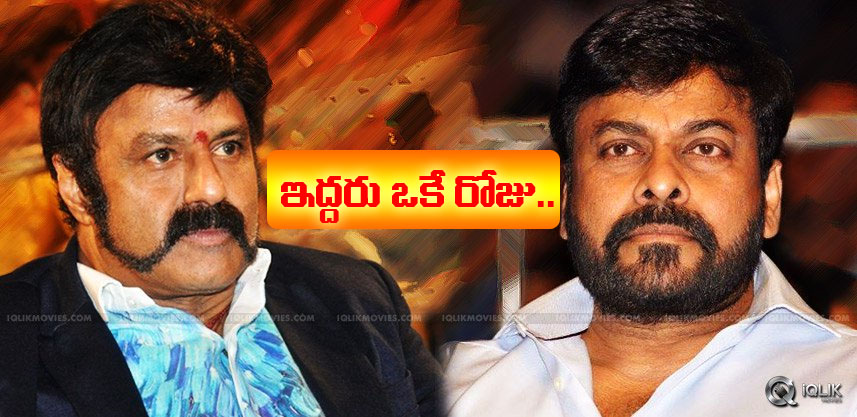 chiranjeevi-balakrishna-films-on-same-day