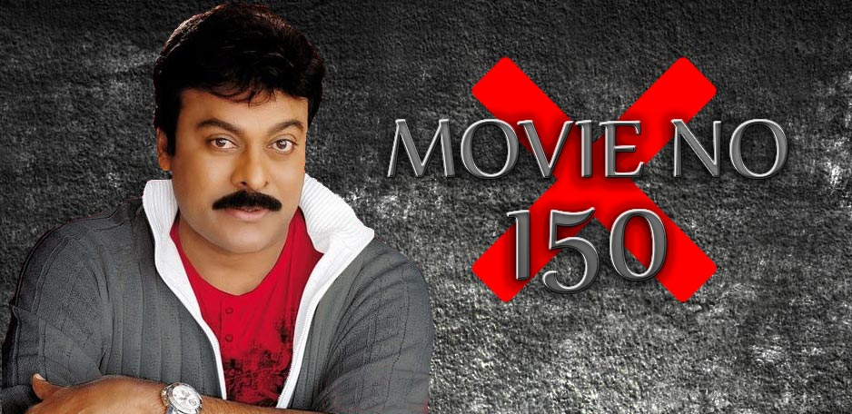 No-150th-film-for-Chiranjeevi