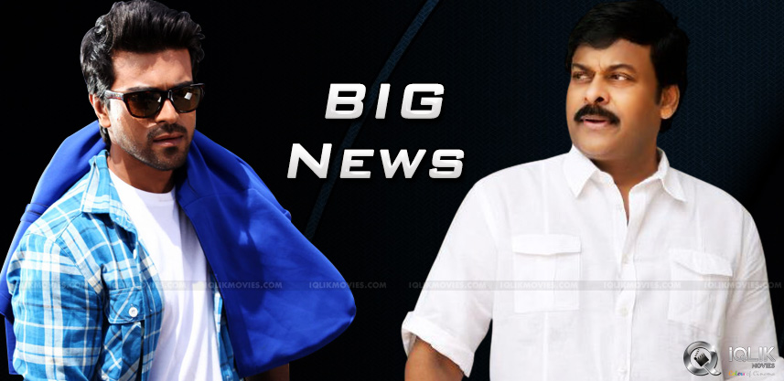 ram-charan-in-chiranjeevi-150th-movie