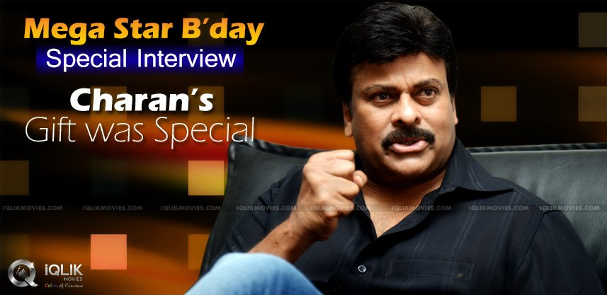 chiranjeevi-birthday-special-interview