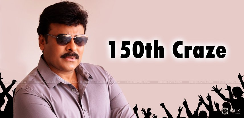 chiranjeevi-150th-film-full-details