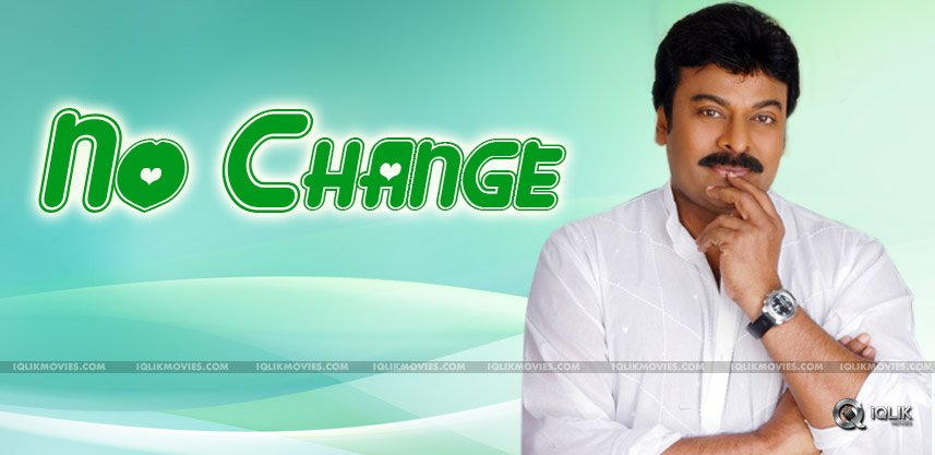 chiranjeevi-150th-film-title-change-updates