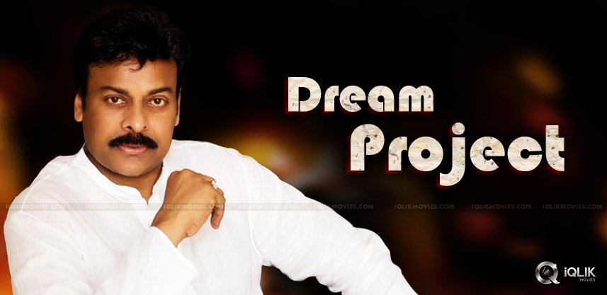 rumors-on-chiranjeevi-doing-his-dream-project