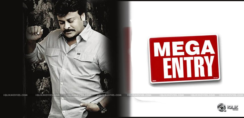 discussion-on-chiranjeevi-entry-into-films