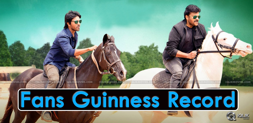 chiranjeevi-fans-plans-for-guinness-record