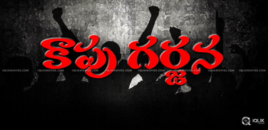 latest-updates-on-kaapu-garjana-movie