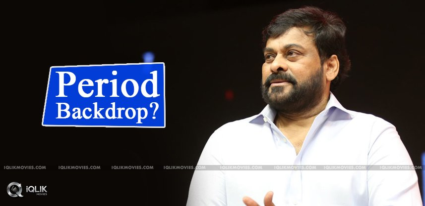 discussion-on-chiranjeevi-upcoming-film