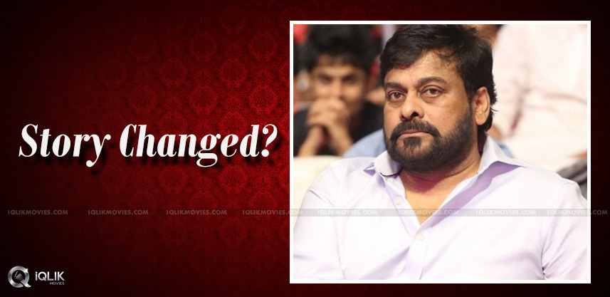 chiranjeevi-talks-on-story-changes-in-kaththi