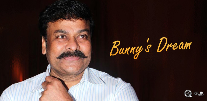 allu-arjun-wish-for-chiranjeevi-150th-film