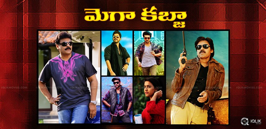 mega-heroes-in-tollywood