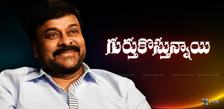 discussion-on-fans-expectations-over-chiru150