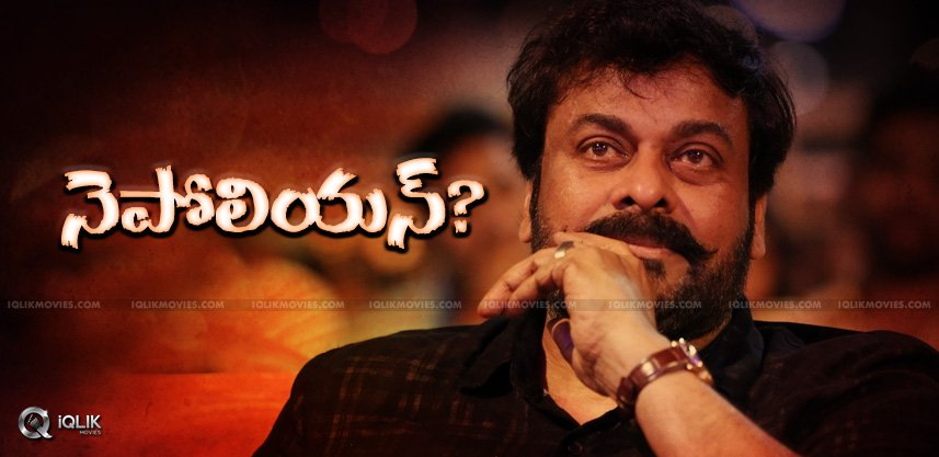 napoleon-title-in-discussionfor-chiranjeevi150film