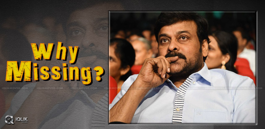 chiranjeevi-will-be-out-of-town-on-hisbirthday