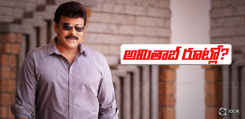 discussion-on-chiranjeevi-following-amitabh