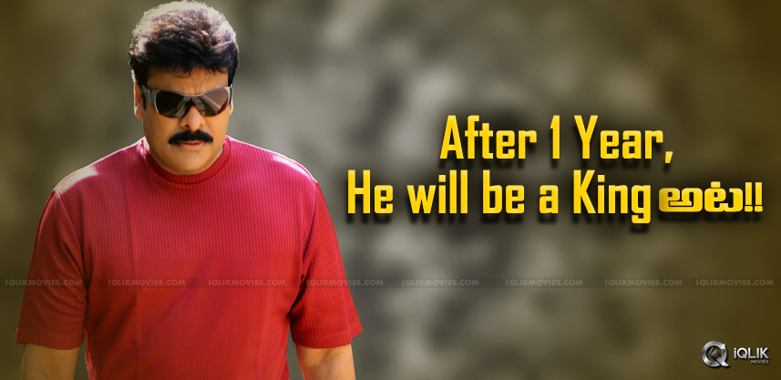 astrologers-predict-chiranjeevi-willbe-no1