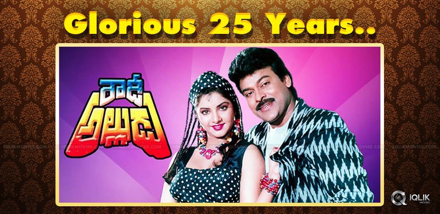 chiranjeevi-rowdy-alludu-completes-25-years