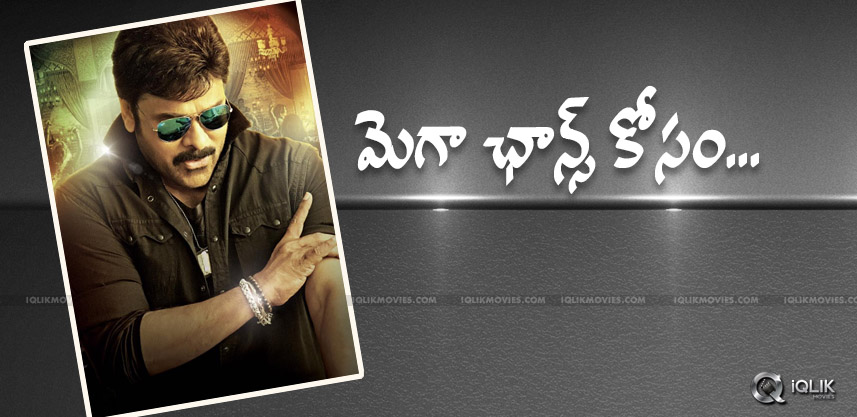 young-directors-for-chiranjeevi-khaidino150-audio