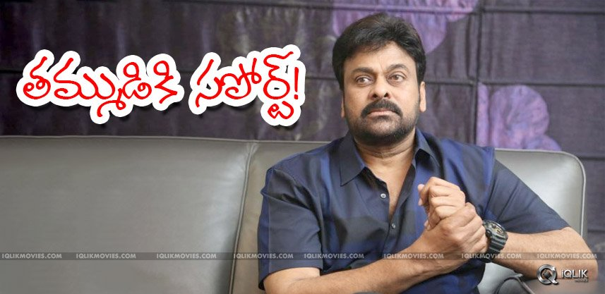 chiraanjeevi-supports-nagababu-comments-details