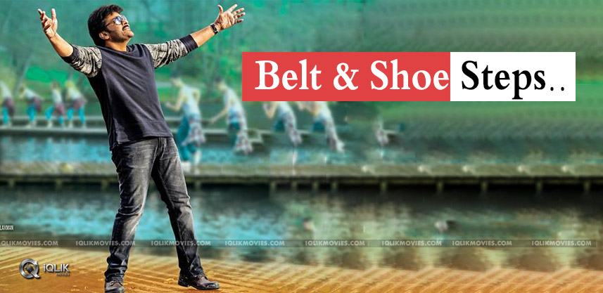 Chiranjeevi-KhaidiNo150-dance-belt-shoesteps