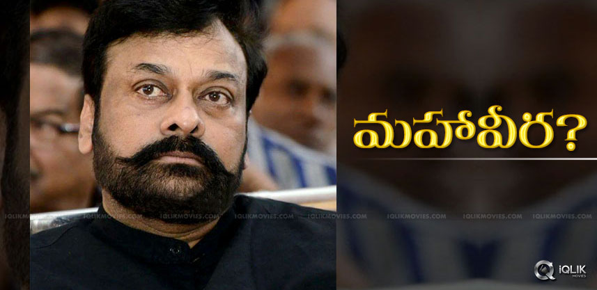 chiranjeevi-151-titled-as-mahaveera