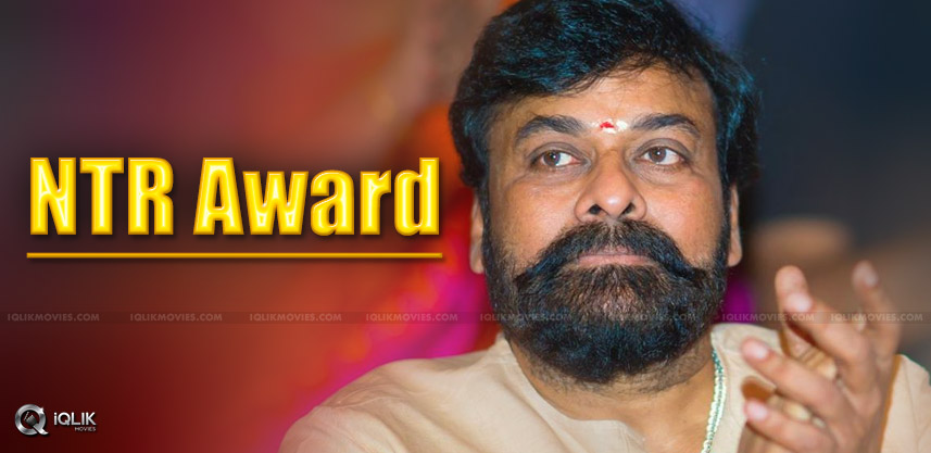 chiranjeevi-ntr-award-