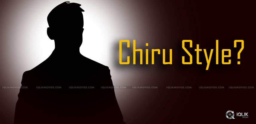 chiranjeevi-feel-small-hero-details