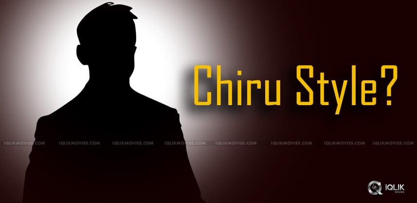 chiranjeevi-feel-small-hero-details