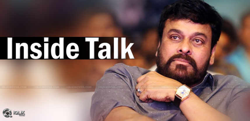 discussion-on-chiranjeevi-political-re-entry
