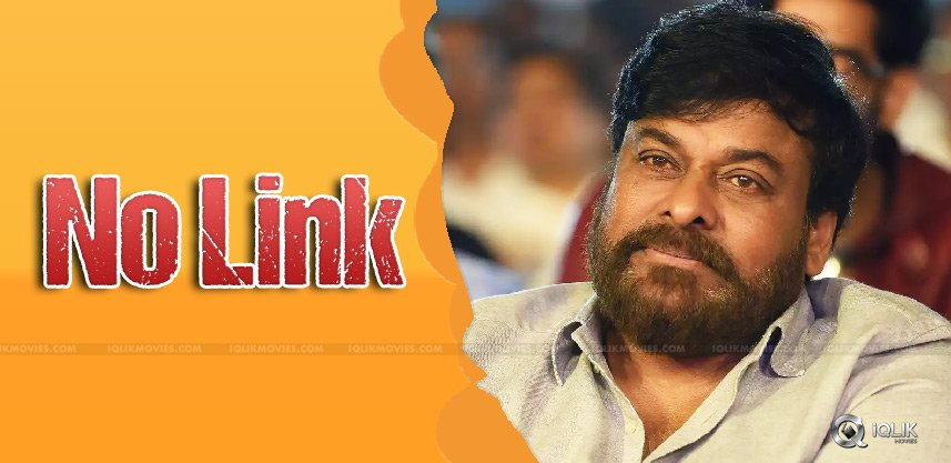 no-link-to-chiranjeevi-with-international-school