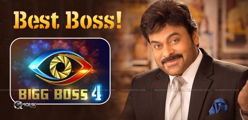 Bigg-Boss-4-With-Megastar-Chiranjeevi