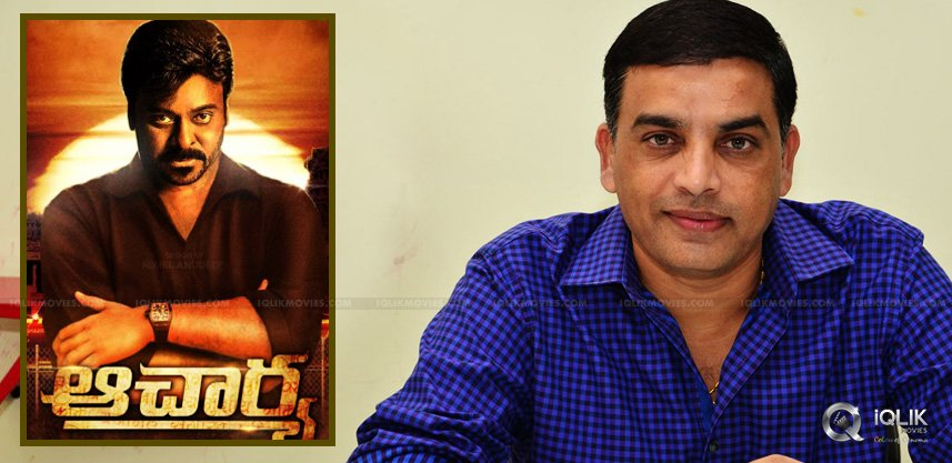 Dil-Raju-Not-Getting-Nizam-Release-Rights-Of-Achar