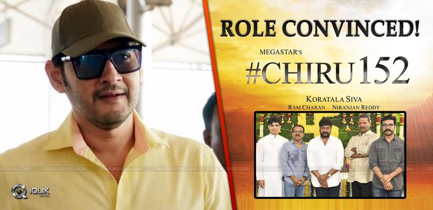 Mahesh-Babu-Doing-An-Intense-Role-In-Chiru152