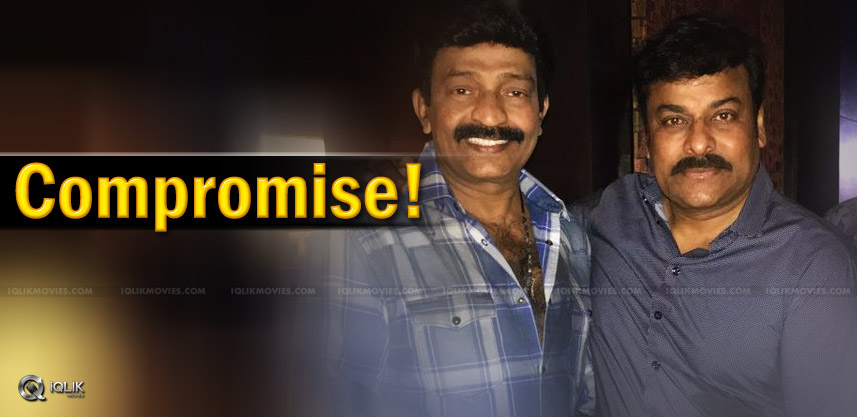 chiranjeevi-rajasekhar-picture-details-
