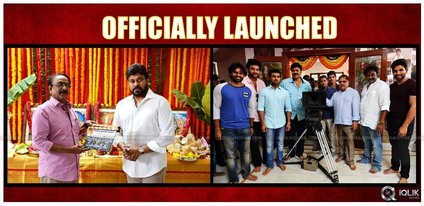 chiranjeevi-150th-film-official-launch-details