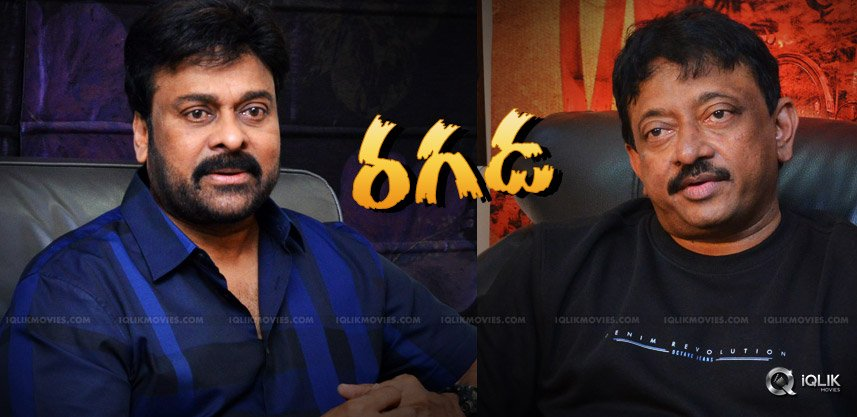 discussion-on-chiranjeevi-rgv-fight