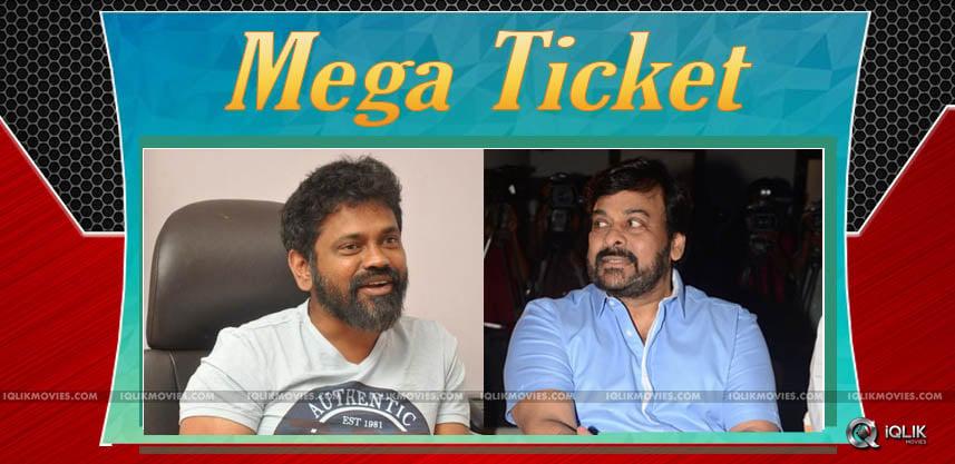 chiranjeevi-buys-darshakudu-movie-first-ticket