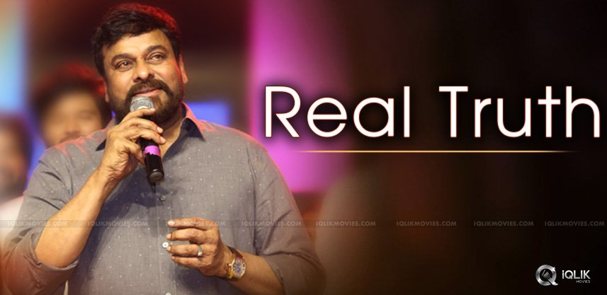 surender-reddy-comments-on-chiranjeevi