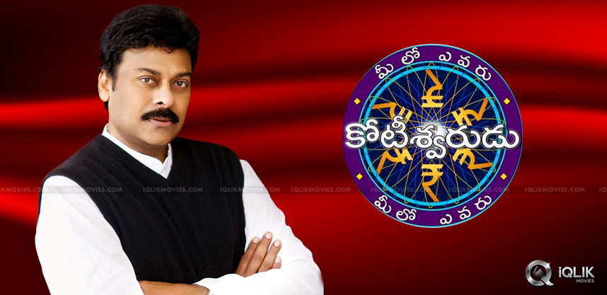 chiru-to-be-seen-in-mek-on-his-birthday-aug22