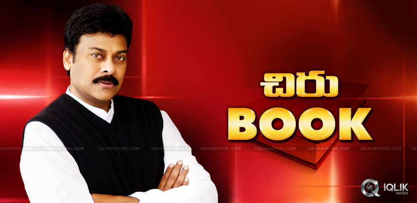 chiranjeevi-turning-to-be-a-writer