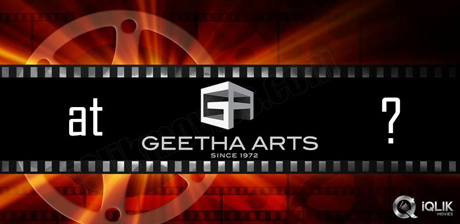Chirus-150th-film-at-Geetha-Arts