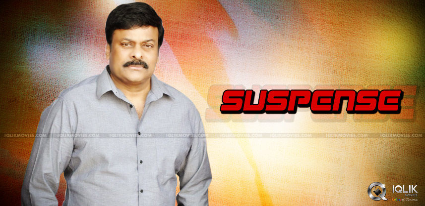 megastar-chiranjeevi-may-appear-on-small-screen
