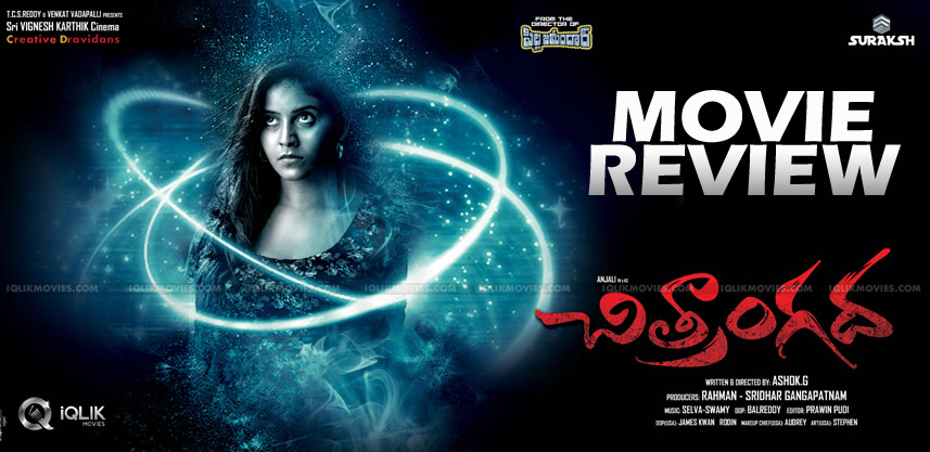 chitrangadha-movie-review-and-ratings-anjali