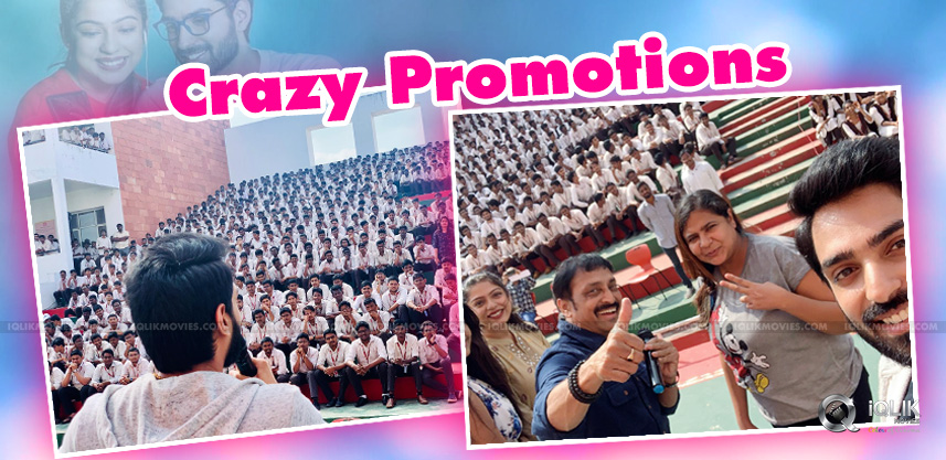 Choosi-Choodangaane-Film-Promotions-In-VVIT-Colleg