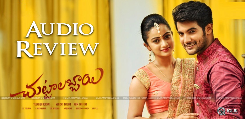 aadi-chuttalabbayi-audio-review-details