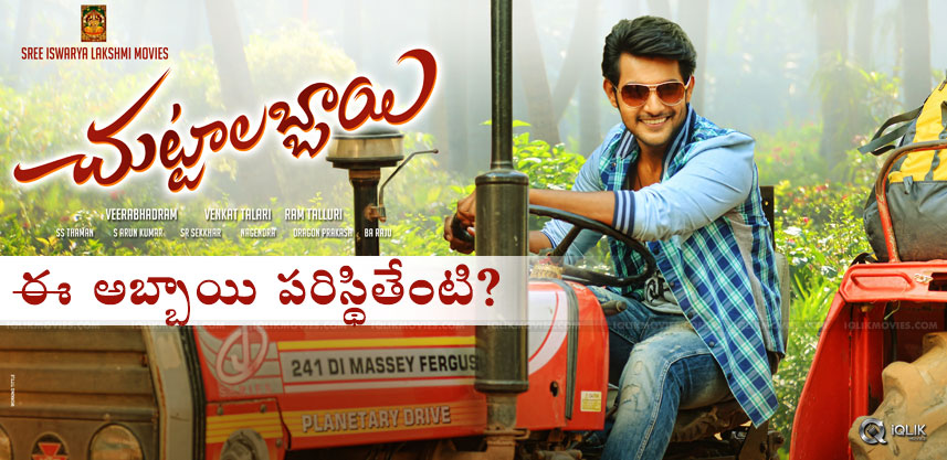 aadi-chuttalabbayi-movie-release-details